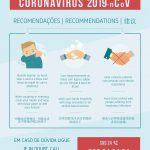 Cartaz_coronavirus